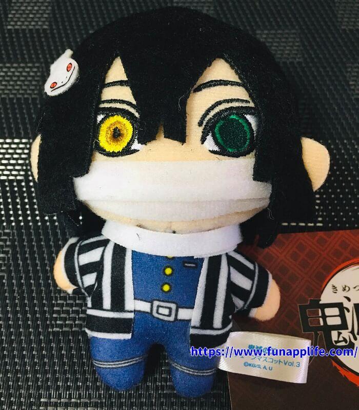 2021年7月5日 伊黒小芭内キーチェーンマスコット【GOTON!】