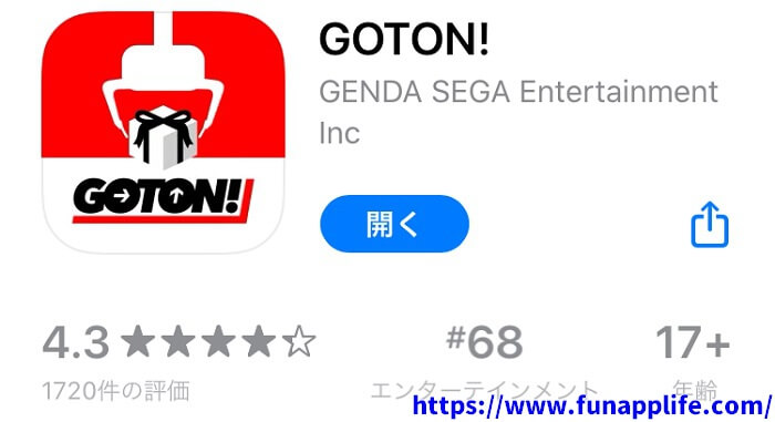 GOTON!評価